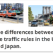 なぜ日本の道路は左側通行、アメリカは右側通行なの?